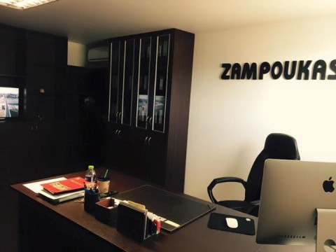 The Directorate office at ZAMPOUKAS Chair Construction Factory