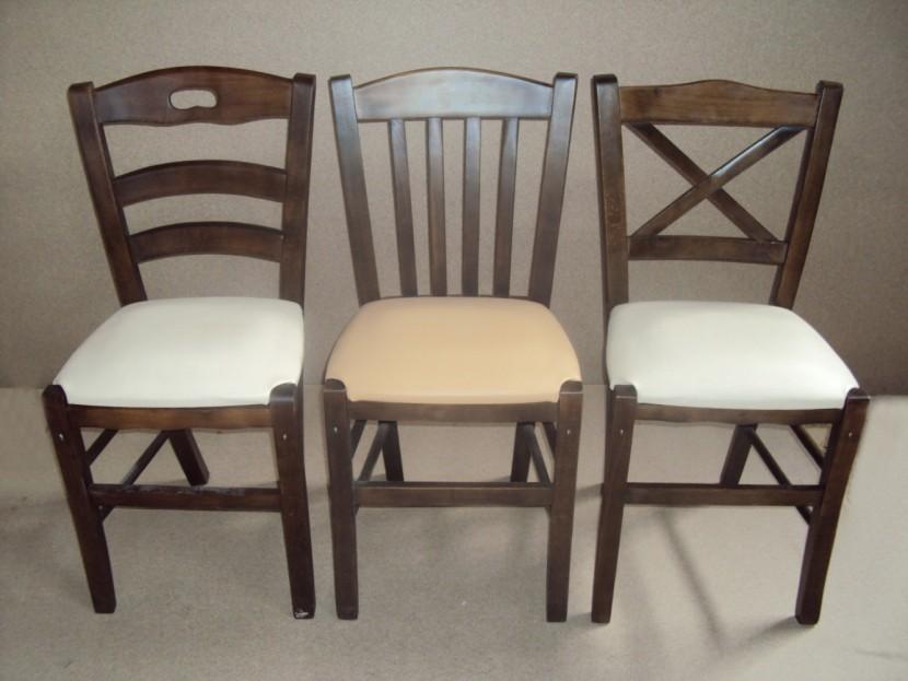 Καρέκλα Μήλος, Ιμβρος, Χίος Καφενείου Εστιατορίου Ταβέρνας (38Χ42Χ87) από 19€