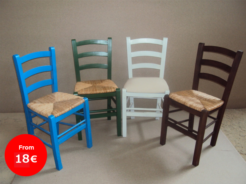 SPECIAL OFFER: Wooden Chair Sifnos Restaurant Cafe Tavern Cafeteria from 18€