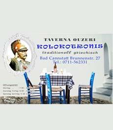 Taverna Ouzeri Kolokotronis 70372 Stuttgart, Bad-Cannstatt