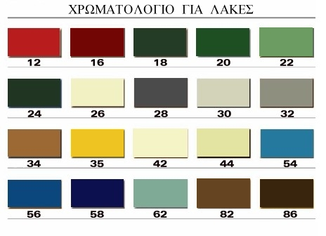 Product Color Samples | Zampoukas SA