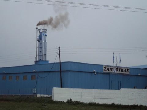 ZAMPOUKAS Chair Construction Factory
