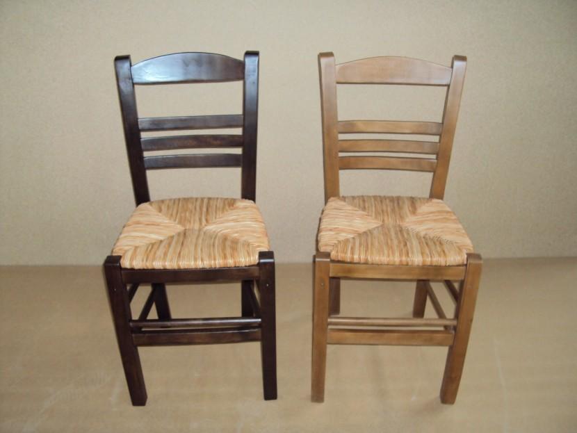 Επαγγελματική Παραδοσιακή Ξύλινη Καρέκλα Επιλοχίας από 16,5€