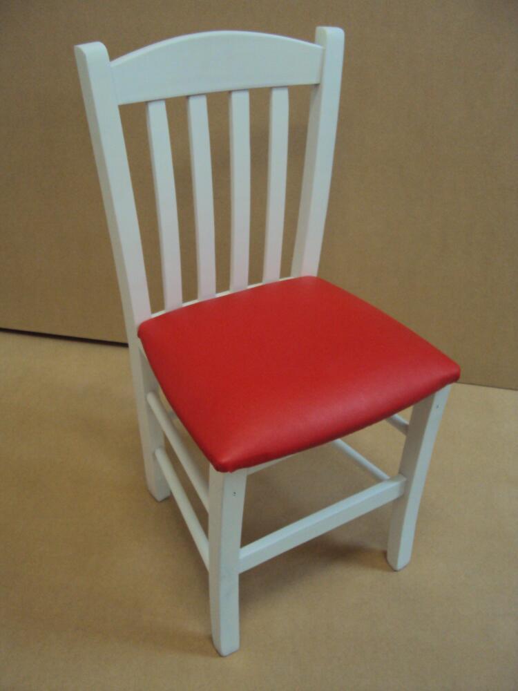 Επαγγελματική Ξύλινη Παραδοσιακή Καρέκλα Χίος από 19,5€ , Καρέκλα Καφενείου, Ταβέρνας, Εστιατορίου, Καφετέριας, Cafe Bar, (size 42x38x87)