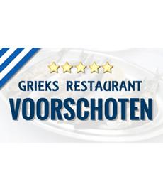 Grieks restaurant akropolis Logo