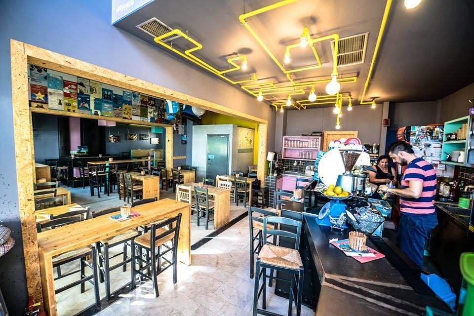 Cafe Bar Alokoto Komotini | Sintagmatos Kriton 4-8 Komotini