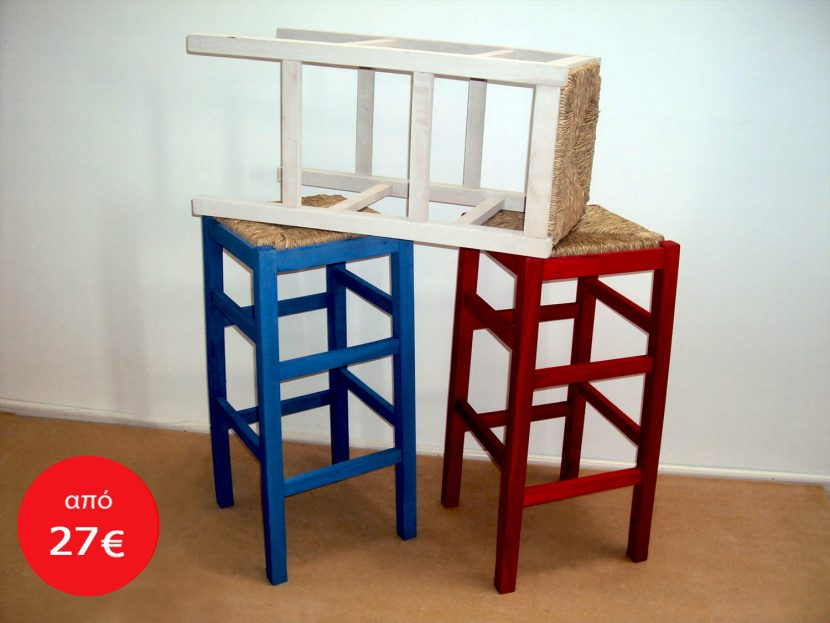 SPECIAL OFFER: Professional Wooden Stool for Bar Restaurant Cafe Tavern Cafeteria from 27 €